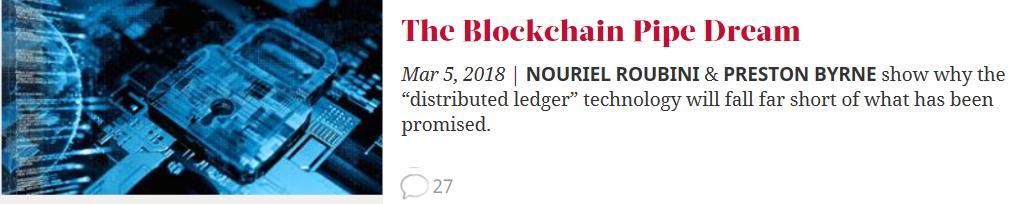 PS-blockchain